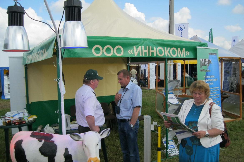 Белагро-2015 Инноком