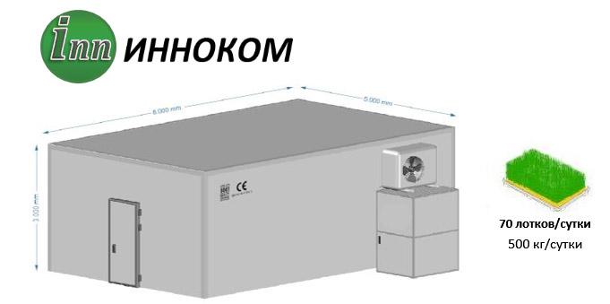 Стационарная гидропонная установка AGR-500SP