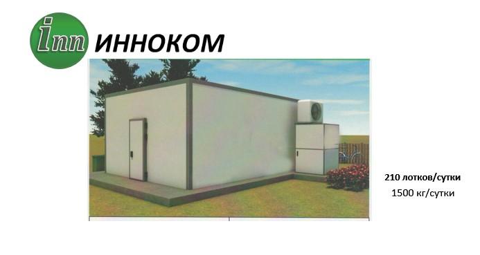 Система для проращивания зерна стационарная. Модель СГС-1500