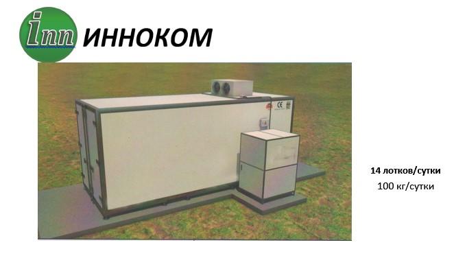 Система для проращивания зерна передвижная. Модель СГП-100