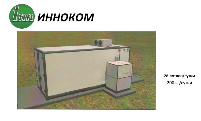 Система для проращивания зерна передвижная. Модель СГП-200