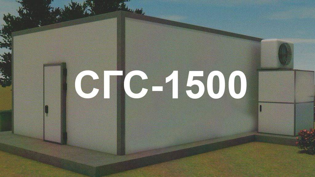 Стационарная гидропонная система СГС-1500