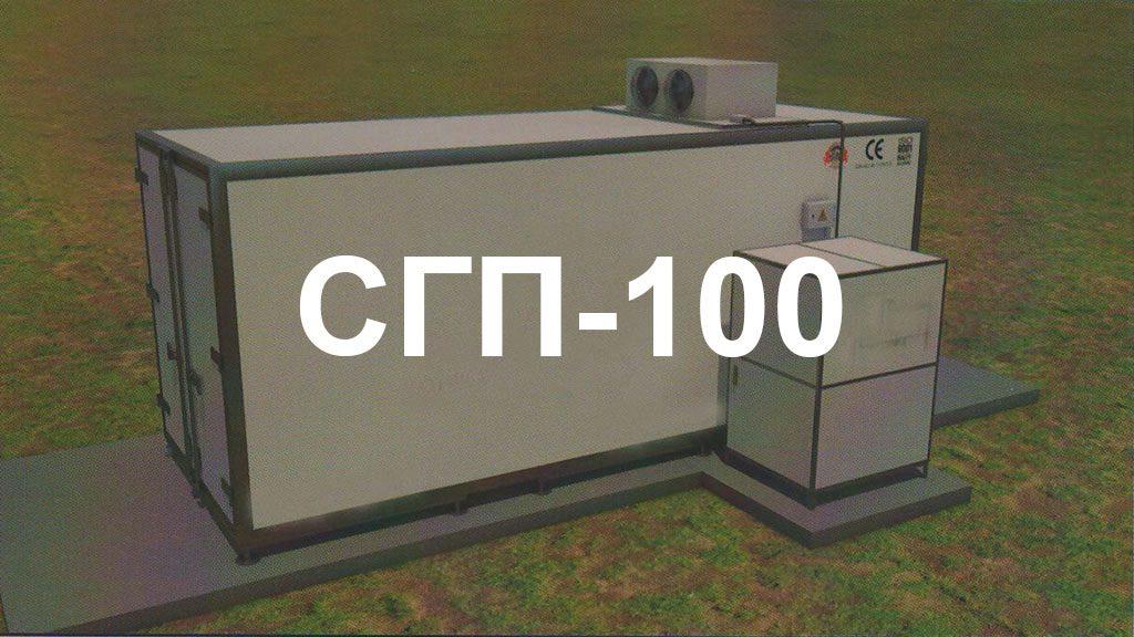 Мобильная гидропонная система СГП-100