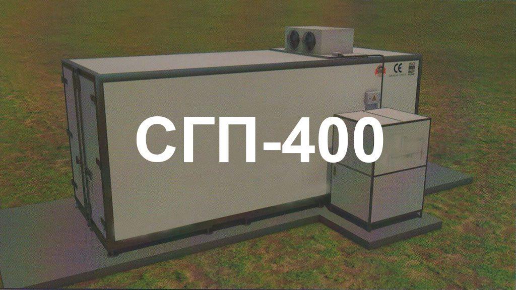 Мобильная гидропонная система СГП-400